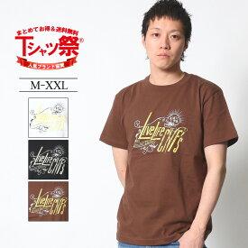 CONFUSE Tシャツ メンズ 半袖 TEE コンフューズ スカル プリント 大きいサイズ ワーク ブランド 人気 アメカジ ストリート おしゃれ かっこいい /3045/ cfst2935