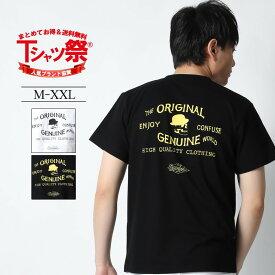 CONFUSE 半袖 TEE プリント Tシャツ メンズ 大きいサイズ 人気 ブランド コンフューズ アメカジ ストリート スカル おしゃれ かっこいい /3045/ cfst2942