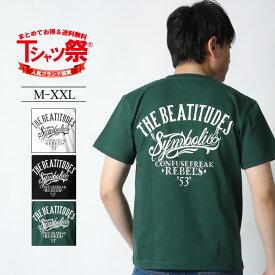 CONFUSE Tシャツ メンズ 半袖 ティーシャツ TEE コンフューズ プリント 大きいサイズ ワーク ブランド 人気 アメカジ ストリート おしゃれ かっこいい /3045/ con-rem-2855