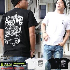 CONFUSE Tシャツ メンズ 半袖 ティーシャツ コンフューズ スカル バイカー プリント 大きいサイズ ワーク ブランド 人気 アメカジ ストリート おしゃれ かっこいい /3045/ con-rem-2856
