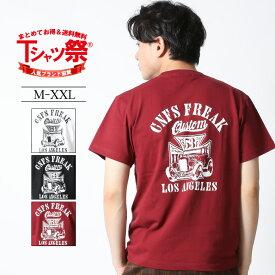 CONFUSE Tシャツ メンズ 半袖 ティーシャツ TEE コンフューズ プリント 大きいサイズ ワーク ブランド 人気 アメカジ ストリート おしゃれ かっこいい /3045/ cfst2925 con-rem-2857
