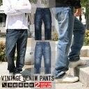 ジーンズ ボトムス ジーパン ストリート ファッション