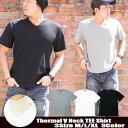 Vネック Tシャツ メンズ 半袖 サーマルヘンリーネック Tシャツ メンズ 半袖 サーマル ワッフル カットソー 白 黒 アメカジ ストリート系 ファッション