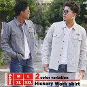 シャツ メンズ ワークシャツ 長袖シャツ ヒッコリー ストライプ リアルコンテンツ REALCONTENTS アメカジ M L XL XXL おしゃれ かっこいい ストリート系 ファッション