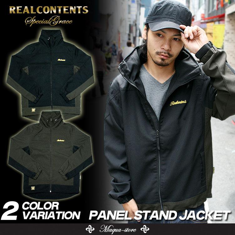 ジャケット メンズ ブルゾン トラックジャケット ジャージ スタンドカラー パーカー ストリート M L XL XXL 黒 カーキ 大きいサイズ REALCONTENTS リアルコンテンツ
