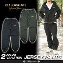 ボトムス メンズ パンツ ジャージ リアルコンテンツ REALCONTENTS ストリート系 ファッション 黒 M L XL XXL 大きいサイズ