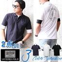 ポロシャツ メンズ カノコポロ 5分袖 Tシャツ リアルレイヤード 2点セット リアルコンテンツ M L XL XXLストリート系 …