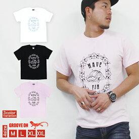 GROOVEON Tシャツ メンズ 半袖 ティーシャツ TEE グルーブオン XL XXL 2XL 3L 黒 ブラック 白 ホワイト プリント 大きいサイズ ブランド 人気 アメカジ ストリート系 サーフ系 ファッション おしゃれ かっこいい /3045/ gost4601