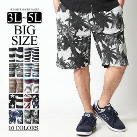 ショートパンツ 大きいサイズ ビッグサイズ 3L 4L 5L XXL XXXL XXXXL メンズ ハーフパンツ ショーツ 短パン 半ズボン イージーパンツ ボーダー 総柄 夏