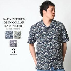 シャツ メンズ カジュアルシャツ オープンカラーシャツ 半袖 レーヨン 開襟シャツ 総柄 アロハ バティック柄 大きいサイズ M L XL XXL 2L 3L