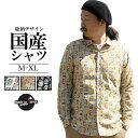 日本製 シャツ 国産 総柄 柄シャツ 長袖シャツ スロット柄 メンズ お洒落 白 ネイビー カジュアルシャツ M L XL 2L LL 送料無料