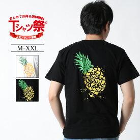 GROOVEON Tシャツ メンズ 半袖 ティーシャツ TEE バックプリント グルーブオン パイナップル プリント 大きいサイズ ブランド 人気 アメカジ ストリート サーフ おしゃれ かっこいい /3045/ gost4605