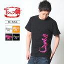 GROOVE ON Tシャツ メンズ 半袖 ティーシャツ TEE グルーブオン プリント 大きいサイズ ブランド 人気 アメカジ ストリート系 サーフ系 おしゃれ かっこいい /3045/ gost4607