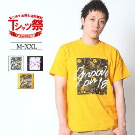 GROOVE ON Tシャツ メンズ 半袖 ティーシャツ TEE グルーブオン プリント 大きいサイズ ブランド 人気 アメカジ ストリート系 サーフ系 おしゃれ かっこいい /3045/ gost4609
