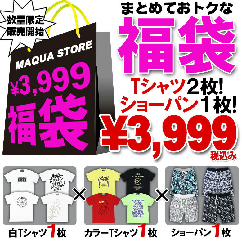 福袋 メンズ Tシャツ 2枚 ショートパンツ 夏 アメカジ ストリート