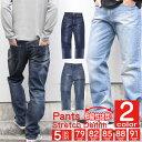 デニムパンツ ジーンズ メンズ ストレッチデニム ブラスト デニム パンツ ボトムス リアルコンテンツ REALCONTENTS アメカジ ストリート系 ファッション 大きいサイズ