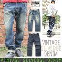 セルビッチ REALCONTENTS コンテンツ ストリート ファッション
