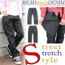 ストレッチ コンテンツ REALCONTENTS ストリート ファッション