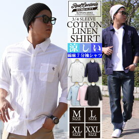 REALCONTENTS シャツ メンズ 綿麻 7分袖 リネンシャツ 無地 人気 ブランド リアルコンテンツ 大きいサイズ ストリート おしゃれ かっこいい