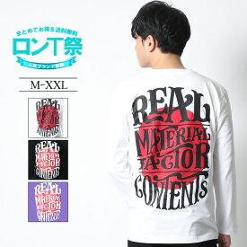 ロンT メンズ 大きいサイズ 長袖 ティーシャツ Tシャツ ロングTシャツ リアルコンテンツ リアコン ブランド 人気 アメカジ ストリート おしゃれ かっこいい おすすめ /3045/ rclt1201 REALCONTENTS
