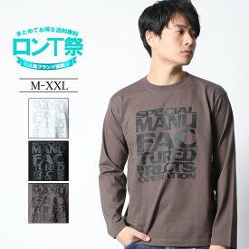 REALCONTENTS ロンT メンズ 長袖 ティーシャツ Tシャツ ロングTシャツ リアルコンテンツ リアコン 大きいサイズ ブランド 人気 アメカジ ストリート おしゃれ かっこいい おすすめ /3045/ rclt1232