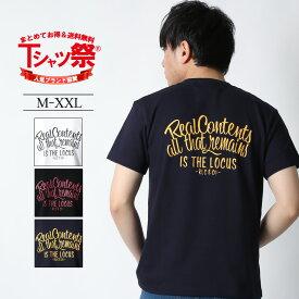 REALCONTENTS Tシャツ メンズ 半袖 ティーシャツ リアルコンテンツ プリント 大きいサイズ B系 ブランド 人気 アメカジ ストリート おしゃれ かっこいい /3045/ rcst1219
