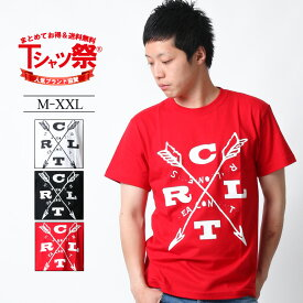 Tシャツ メンズ 半袖 ティーシャツ リアルコンテンツ XL XXL 2XL 3L 黒 ブラック 白 ホワイト プリント 大きいサイズ B系 ブランド 人気 アメカジ ストリート系 ファッション おしゃれ かっこいい /3045/ rcst1228