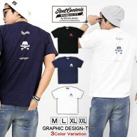 REALCONTENTS Tシャツ メンズ 半袖 ティーシャツ TEE リアルコンテンツ XL XXL 2XL 3L 黒 ブラック 白 ホワイト プリント 大きいサイズ B系 ブランド アメカジ ストリート系 おしゃれ かっこいい /3045/ rcst1242