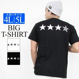 Tシャツ メンズ 大きいサイズ BIGサイズ 4L 5L XXXL XXXXL 半袖 ティーシャツ TEE リアルコンテンツ REALCONTENTS 黒 ブラック 白 ホワイト プリント ブランド 人気 アメカジ ストリート おしゃれ かっこいい