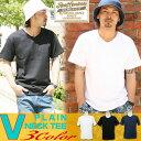 Vネック 半袖 Tシャツ メンス 無地 リアルコンテンツ REALCONTENTS 大きいサイズ 白 ホワイト 黒 ブラック XL XXL