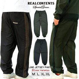 REALCONTENTS ボトムス メンズ パンツ ジャージ トラックパンツ リアルコンテンツ ブランド ストリート系 ファッション 黒 M L XL XXL 大きいサイズ
