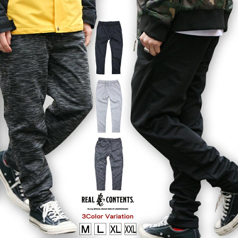 REALCONTENTS スウェットパンツ 防風 ストレッチ パンツ ボトムス メンズ セットアップ リアルコンテンツ ストリート おしゃれ かっこいい M、L、XL、XXL