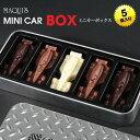 【RTQ】F1ミニカーBOX 5個 まるで気分はF1レーサー!バレンタイン チョコレート 車 ギフト おもしろチョコ か…
