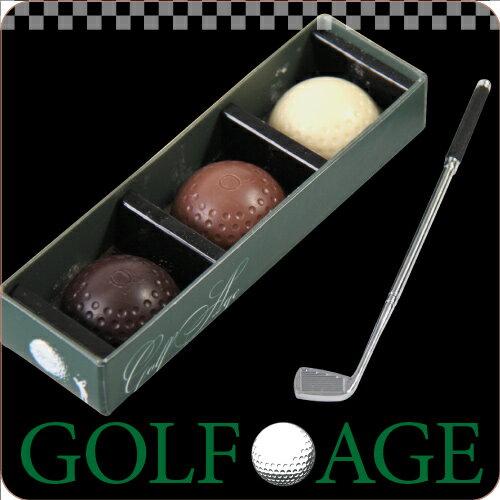 【GOLF AGE】チョコドリ(SS)【ミニクラブ×1はドライバー・アイアン・パターの中から1つ付いており ますが商品はお選びいただけません】【お父さんに♪】バレンタイン 義理チョコ チョコレート おもしろチョコ