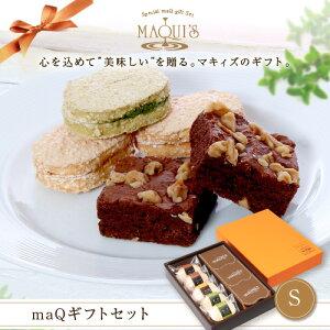 【送料込】【ギフト】最高級チョコレート使用!チョコレー...