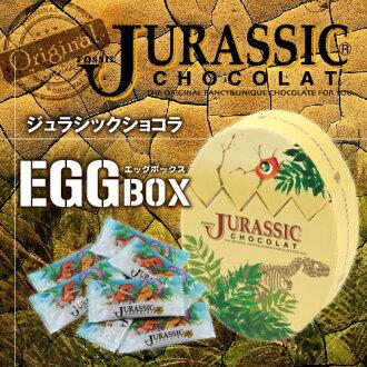 喜歡巧克力! 巧克力侏羅系巧克力蛋盒 (7 件)