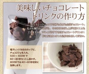【恐竜】最高級チョコレートを使った、割って!掘って!楽しむチョコレート★ジュラシックショコラ【ディグアップ】(チョコレート)面白チョコおもしろチョコ【お子様へ】【お子様に人気♪】