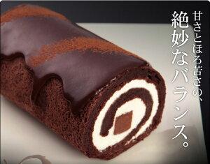 生チョコロール