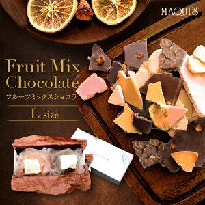 フルーツミックスショコラL ギフト いちご オレンジ バナナ ワッフル アーモンド 割れチョコ プレゼント バレンタイン お取り寄せ