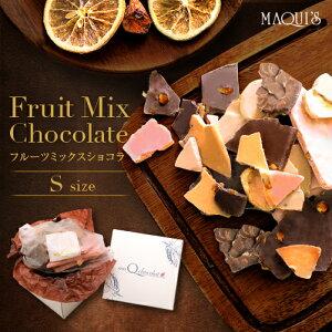割れチョコ 訳あり フルーツチョコ フルーツミックスショコラS ギフト いちご オレンジ バナナ 割れチョコ プレゼント バレンタイン チョコレート お取り寄せ
