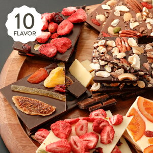 タブレットショコラ チョコ 訳あり バレンタイン 2021ホワイト 詰め合わせ ホワイト チョコレート ダークチョコレート ミルクチョコレート 板チョコ フリーズドライ いちご イチゴ 苺 ナッツ