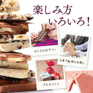 マキィズ割れチョコ200g神戸チョコバナナ神戸ラムレーズンフルーツたっぷりチョコレート!スーパーフード入りで栄養たっぷり♪お取り寄せスイーツお菓子割れチョコチョコチョコレートばななラムレーズン