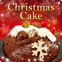 モンブラン ショコラ クリスマス