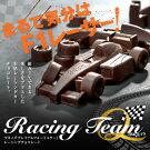 レーシングカーレーシングタイプの車がチョコレートに!車好きにはたまらない!チョコレート車F1レーシング【お父さんに♪】【本命チョコに♪】おもしろチョコ