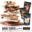 フルーツ 割れチョコ 200g チョコバナナ ラム レーズン いちご フルーツたっぷりチョコレート!割れチョコレート フル…