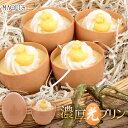 濃厚光プリン/ヨード卵光の卵黄だけを使ってプリンを作りました。濃厚かつ生クリームもたっぷりでクリーミーな味わい…