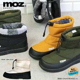 MOZ モズ ウォーター プルーフ ボアライニング キルティング スノーブーツ 生活防水 北欧 スエーデン 暖かい 防寒 雪 滑りにくい 防滑 チェック柄 キャンプ アウトドア ふわもこ 森ガール レディース 靴 シューズ 通販 awc 人気