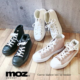 MOZ モズ キャンバス地 ハイカット 軽量 スニーカー スウェーデン シルバー 7ホール ハトメ レディース デッキ シューズ 婦人 靴 黒 ブラック シロ ベージュ ピンク