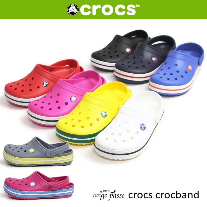 正規品 crocs クロックス クロックバンド レディース ウィメンズ crocband ladies womens ※返品交換不可 自由が丘ange passe