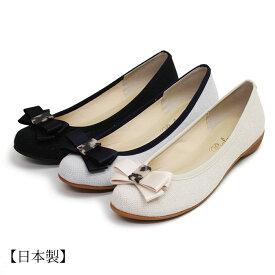 2312b4fa470ec5 1000円ポッキリ:日本製 Made in Japan リボンモールドパンプス Balancoire ブランコワール 靴